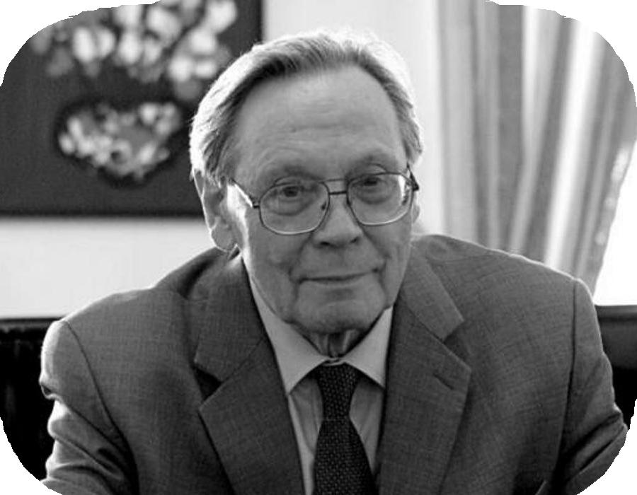 Академик РАН Н. П. Лаверов